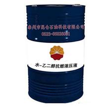 水-乙二醇抗燃液壓液