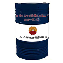 KL GRF3028精密沖壓油