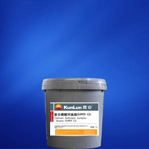 復合磺酸鈣基脂SUPER CS