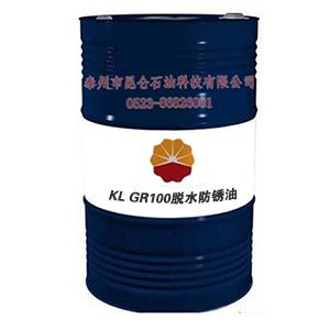 KL GR100脫水防銹油