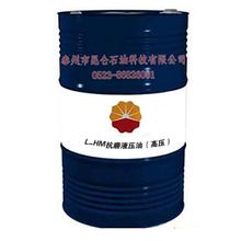 L-HM抗磨液壓油(高壓)