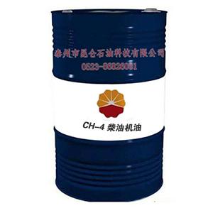 CH-4-柴油機油