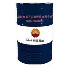 CI-4-柴油機油